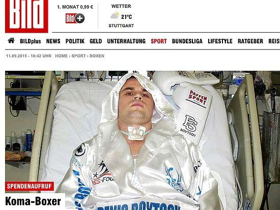 Бойцова переводят в реабилитационную клинику