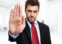 Если вас оговорил бывший компаньон: как бороться с недобросовестным конкурентом